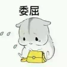 奕霖 felhasználói profilja