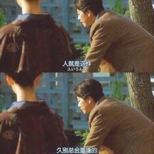 Nutzerprofil von 子青