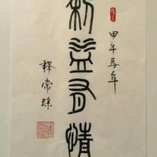 Quanzhong User Profile