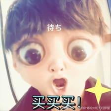 佳雨 - Uživatelský profil