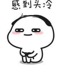 林聪 User Profile
