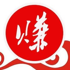 焕波 User Profile
