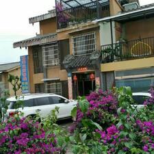 Profil utilisateur de 西昌邛海观海花园客栈