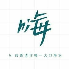 嗨 User Profile