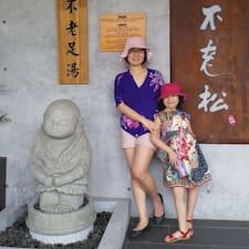 Pei-Chieh User Profile