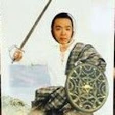 Hyeongjun User Profile