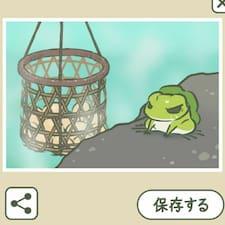 子越 User Profile