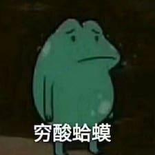 Το προφίλ του/της 永欣