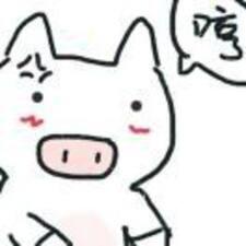 豪亮 User Profile
