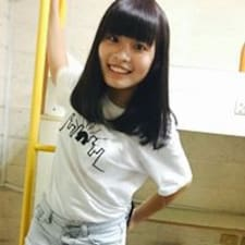 婉菱 User Profile