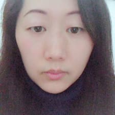 芸 User Profile