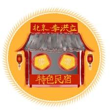 Profil korisnika 洪立