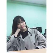 Profil utilisateur de 다현