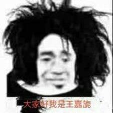 Perfil do usuário de 陈思奇