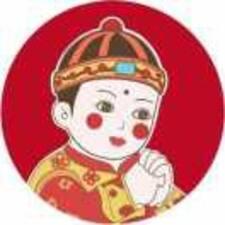 伟海 User Profile