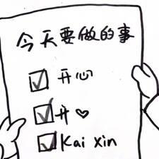 Perfil do usuário de 诗妤