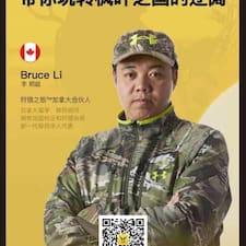 Profil Pengguna Bruce