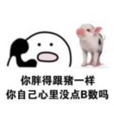 Profil korisnika 晓彤