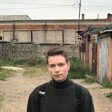 Никита Brukerprofil