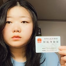 Profil Pengguna 语彤