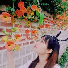 Profil utilisateur de 해리