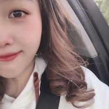 Profil utilisateur de 蒋太太