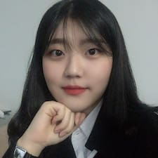 성아 User Profile