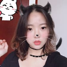 Shuangyu User Profile