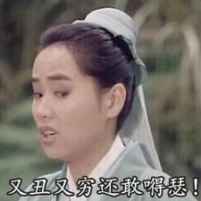 大棠 User Profile