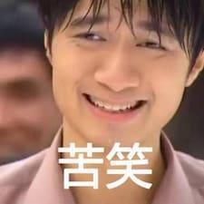 Perfil do utilizador de 子玉