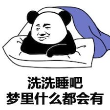 Användarprofil för 建平