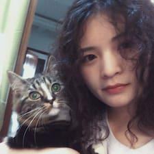 呉 Kullanıcı Profili