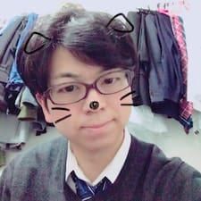 Profil Pengguna 雅人