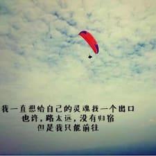 Profil korisnika 小七