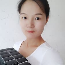 Nutzerprofil von 香珊