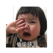 智婷 User Profile