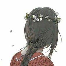 南馨 User Profile