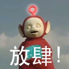Yunming User Profile