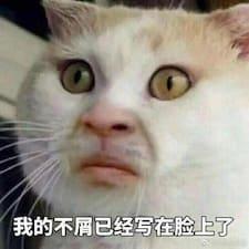 Nutzerprofil von 少琨