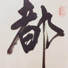 Profilo utente di 都立斌