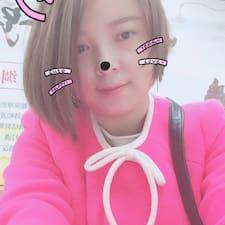 Notandalýsing 晓青