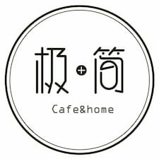 Perfil de usuario de 极简家