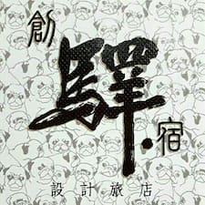 Profil korisnika 創驛.宿  設計旅店