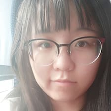 张思妍 User Profile