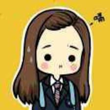 Profil utilisateur de Guifeng