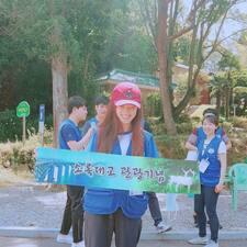 소연 felhasználói profilja