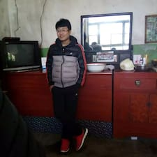 Profil Pengguna 范才