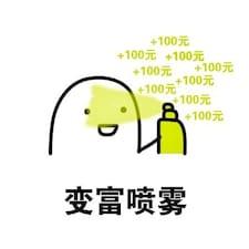Perfil de usuario de 丹扬
