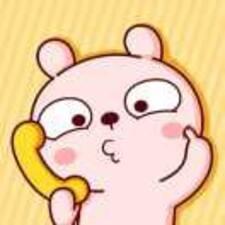 希荣 User Profile