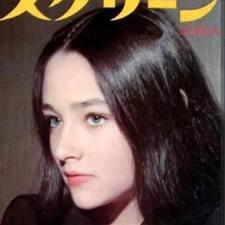 苑 User Profile